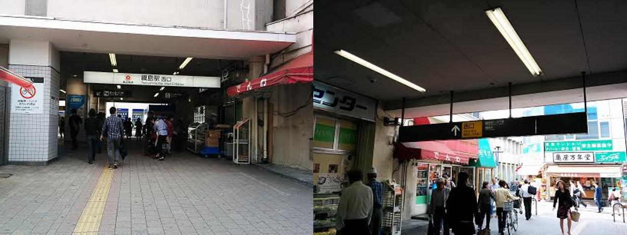 ①電車でご利用の方はJR登戸駅・小田急小田原線登戸駅をご利用下さい